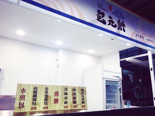 台中北平黃昏市場傳統銅板小吃-中國醫藥大學